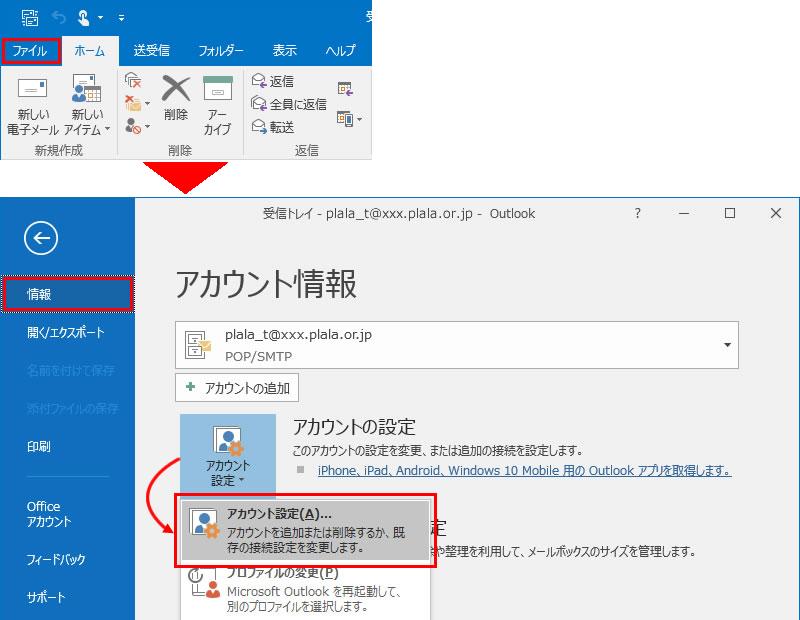 Outlook メール アドレス Outlook.com - 無料の個人用メール